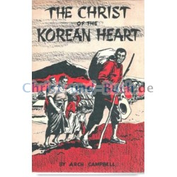 The Christ of the Korean Heart, Arch Campbell